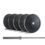 Again Faster® 260lb Crumb Bumper Set + Evolution Barbell